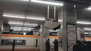 近鉄名古屋駅にて天皇陛下万歳コール