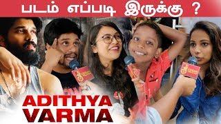 Adithya Varma Public Opinion