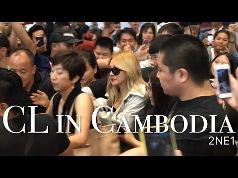 Cl at Phnom Penh airport Cambodia