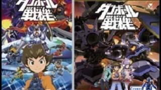リトルブルーボックス - Great Future War