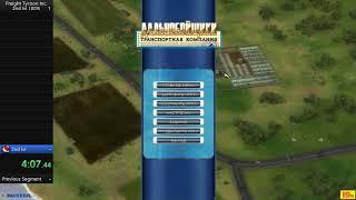 Freight Tycoon Inc. - 2nd lvl Speedrun 6:20