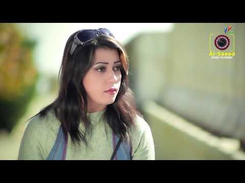 Naway Sajan bana  lai ni Riaz Gull - NEW Allbum - Latest Punjabi And Saraiki Song - 2017