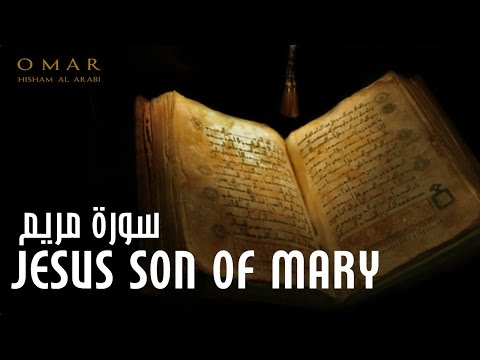 JESUS SON OF MARY (SURAH MARYAM) سورة مريم