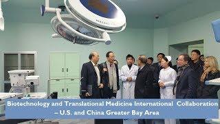 Biotechnology and Translational Medicine International  Collaboration