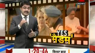 Manmohan Singh: A mere puppet in the hands of Sonia Gandhi?