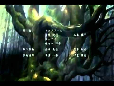 Love Song  Samurai Champloo Ending Eps 17 1