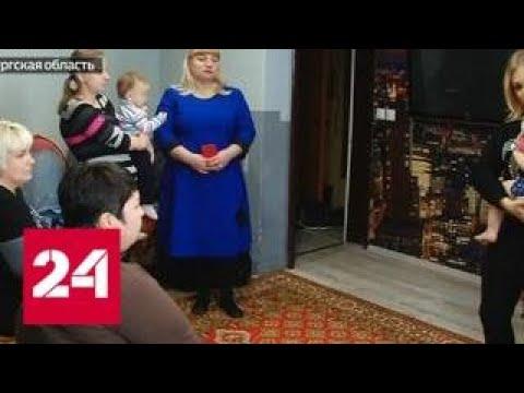 Как аферисты прибирают к рукам материнский капитал - Россия 24