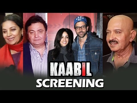 Kaabil Movie Screening | Full HD Video | Hrithik Roshan, Yami Gautam, Rakesh Roshan, Shabana Azmi