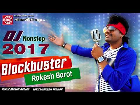 Dj Blockbuster Rakesh Barot New Gujarati Dj Nonstop 2017 Full Audio