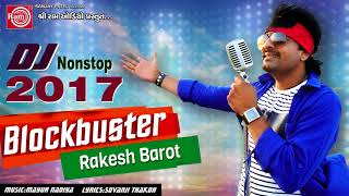 Gambar cover Dj Blockbuster ||Rakesh Barot ||New Gujarati Dj Nonstop 2017 ||Full Audio