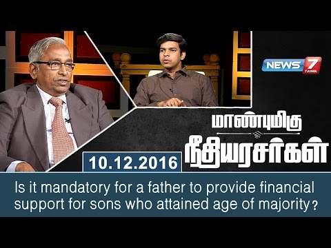 Is it mandatory for a father to provide financial support for sons who attained age of majority?