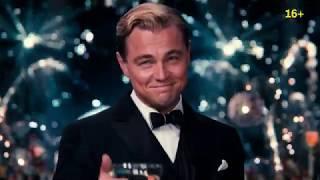 Премьера! «Великий Гэтсби» 1 января в 23:00 на СТС Love