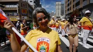 Wellington Batucada Japan ASAKUSA Samba Carnival.