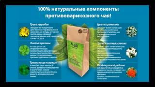 Монастырский и травяной чай при варикозе: как принимать ...