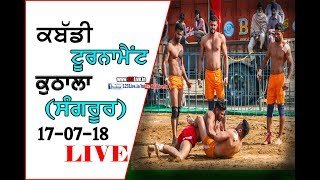 Kothala ( Sangrur ) Kabaddi Tournament (Live) 17 July 2018/www.123Live.in