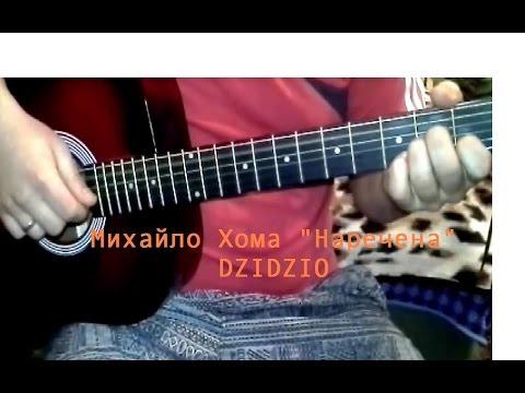 Лена Василёк mp3 скачать или слушать бесплатно онлайн