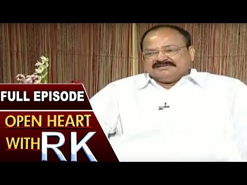 Vice President Venkaiah Naidu Open Heart With RK | Full Epis