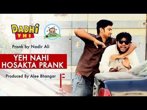 | Yeh Nahi hosakta Funny Prank | By Nadir Ali In | P4 Pakao |