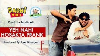   Yeh Nahi hosakta Funny Prank   By Nadir Ali In   P4 Pakao  