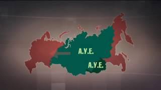 Молодежное движение «АУЕ» в России  тюремная романтика и террор  – Гражданская оборона, 05 09 2017