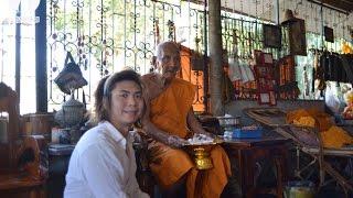 上善佛印 蛇杖高僧 - 龍婆喬(LP Kaew, Wat Saphan MeiKaen)加持片段