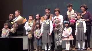 20131205 李昊嘉@青年廣場「食物享樂」慈善音樂會 - 合照 + 記者會