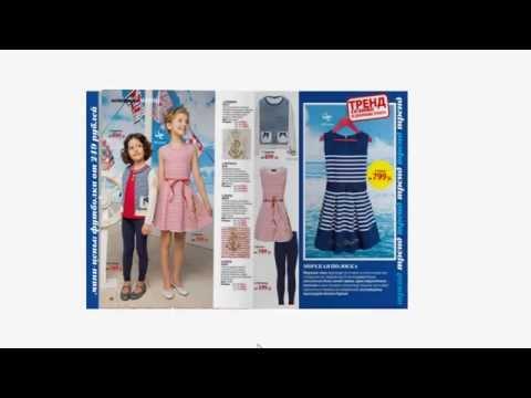 Каталог детской одежды Faberlic