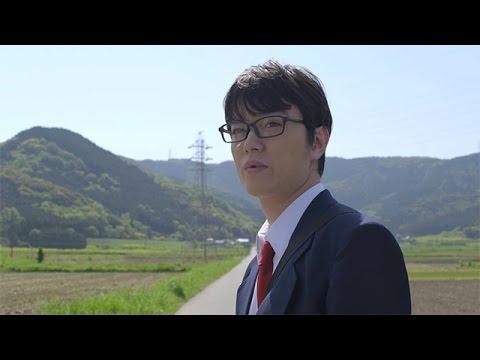 9月4日(金)公開『映画 みんな!エスパーだよ!』予告編