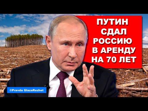Россия вместе с