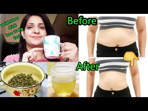 Green Coffee For Instant Weight Loss ग र न क फ स