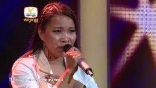 The Voice Cambodia - សុខ ចិន្តា - ប្រពន្ធអ្នកណាផ្ញើរទឹកនេត្រាមក - 31 Aug 2014