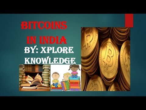 Bitcoins In India 2017/Current affairs / Upsc/PCS/IAS/Banking /Current issue/GK/ Burning issue