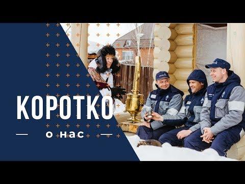О нас: программа газификации Московской области, услуги и офисы | Мособлгаз