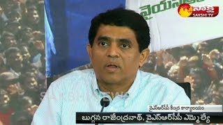 YSRCP MLA Buggana Rajendranath Reddy Comments On AP Government
