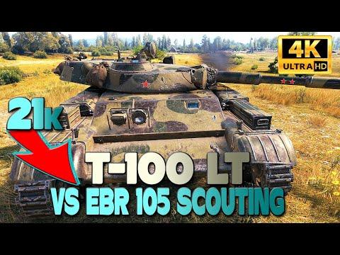 T-100 LT vs.