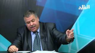 البلاد اليوم : سلال يصرح الجزائريين الحقيقة الصادمة *EL BILED TV *