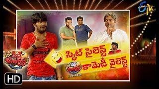 Extra Jabardasth|6th July 2018 | Full Episode | ETV Telugu