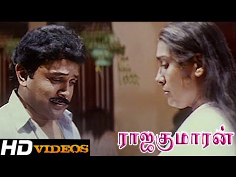 Pottu Vachathu Yaaru... Tamil Movie Songs - Rajakumaran [HD]