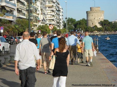Θεσσαλονίκη - Thessaloniki  - Salonika - Selanik - Солун / 2015