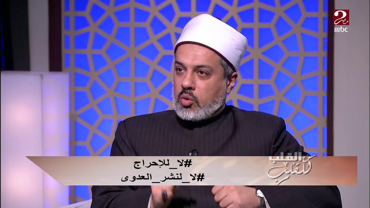 شاهد تعليق الشيخ الدكتور أحمد ممدوح عن تعطيل الدراسة لمدة 15 يوم بسبب #الكورونا