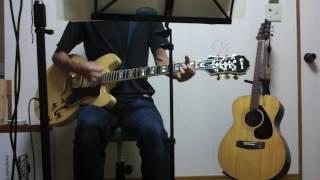 使用ギター:Epiphone Sheraton II 1995年のオザケンの曲。とてもリズミ...