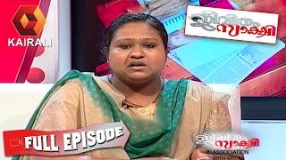 Jeevitham Sakshi 31/01/17 Actress Urvashi