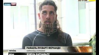 СБУ затримала найманця з Бразилії, який воював на Донбасі на боці тамтешніх терористів