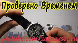 Перевірені часом дуже дешеві, але круті наручний годинник з aliexpress за 4,24$