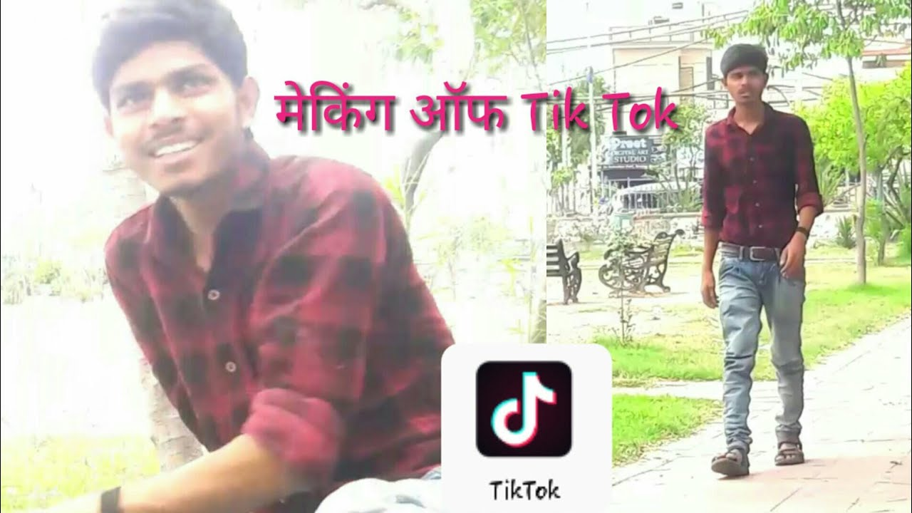 making of tiktok video 2019 ||new style verry funny
