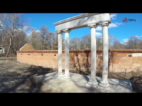 Преображенский храм и парк усадьбы Тенишевых в Хотылёво