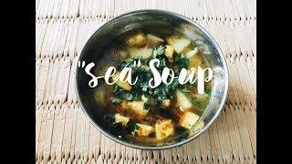 мОРСКОЙ СУП  ВЕГЕТАРИАНСКАЯ УХА и даже рыбка не нужна (veggie sea soup)