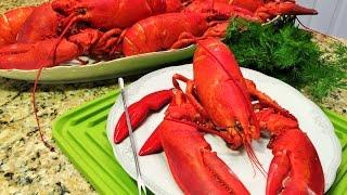 Как приготовить  ЛОБСТЕРА. ( How to cook lobster.)
