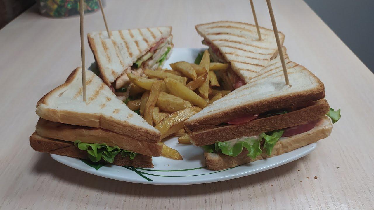 Uy sharoitida klab sendvich tayorlash сэндвич тайёрлаш MyTub.uz
