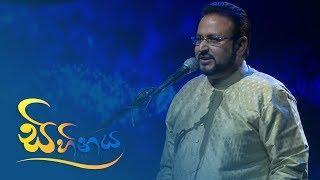Sihinaya | සිහිනය - (2019-09-28) | ITN Thumbnail